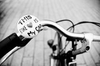 Bike(H)